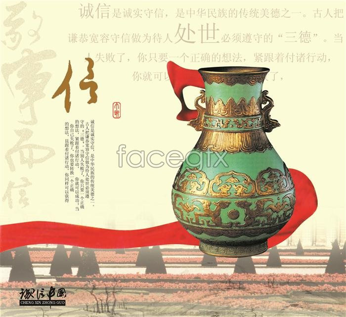 Chinese style bottle design element PSD