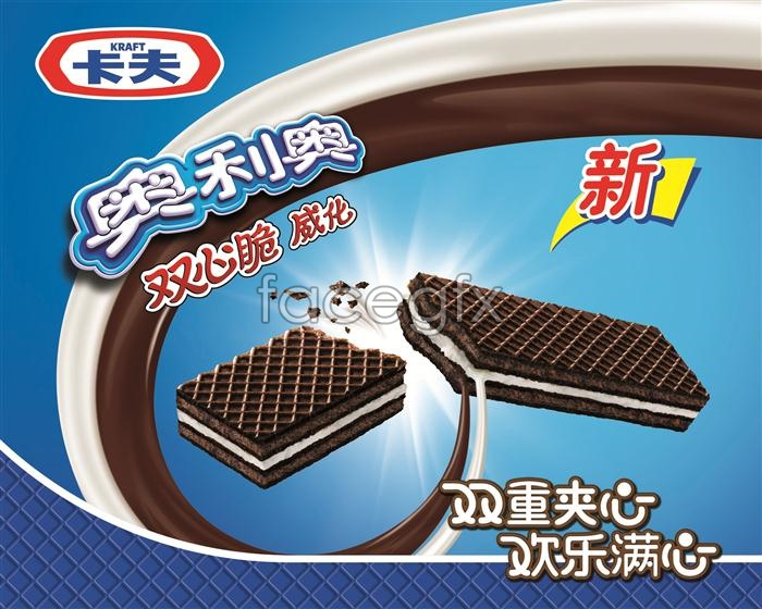 Crispy waffle products advertising Oreo double heart PSD