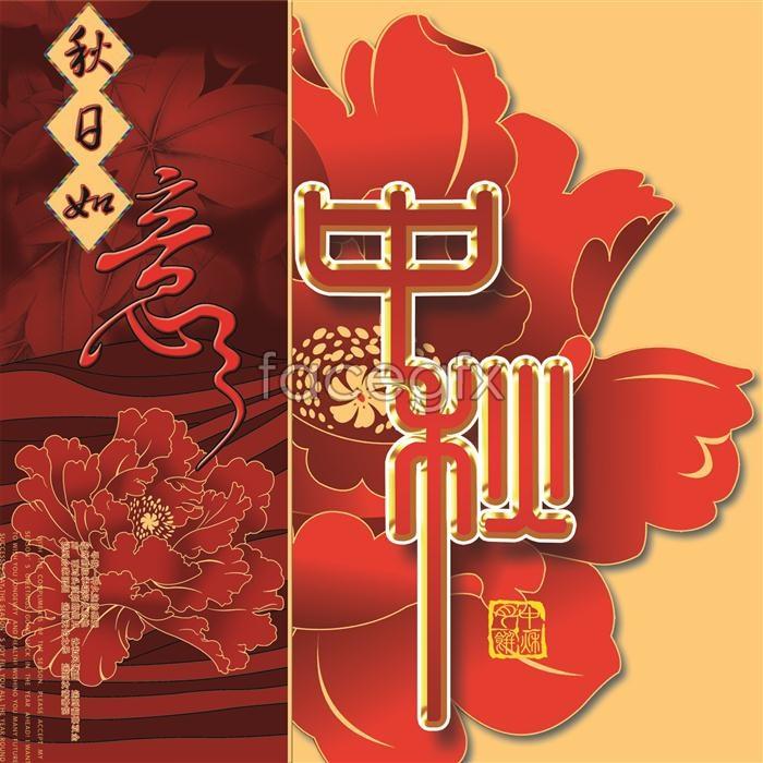 Festival theme autumn Lotus PSD