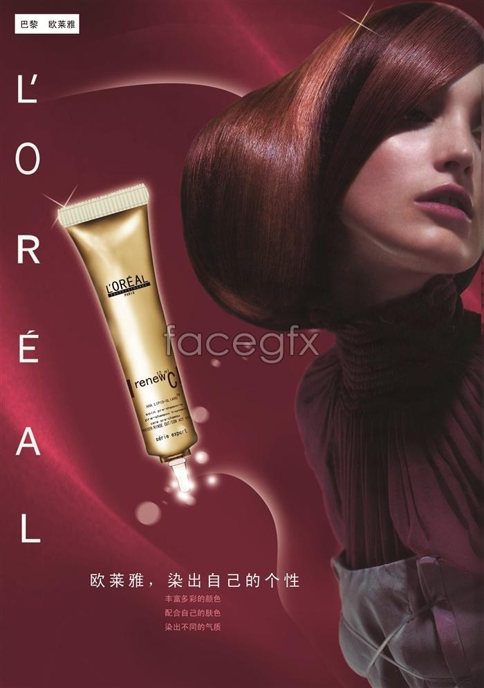 L ' Oréal hair cream ads templates PSD