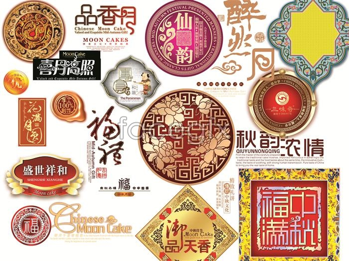 Mid-Autumn Festival package design elements big collection PSD