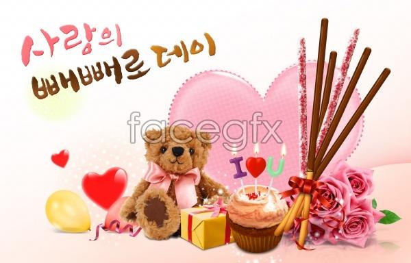 PSD Korea Valentine's day Poster Design