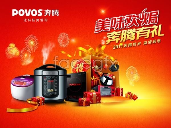 PSD Pentium appliances promotional ads