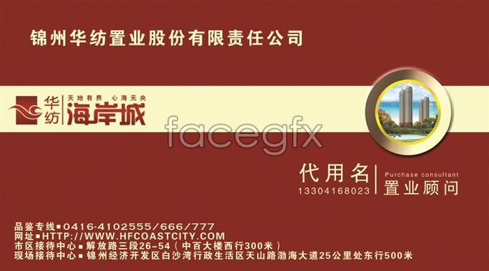 Real estate business card design PSD templates