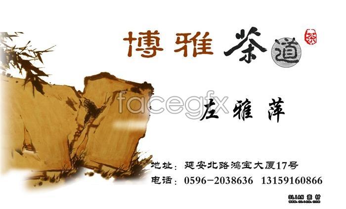 Tea ceremony PSD business card