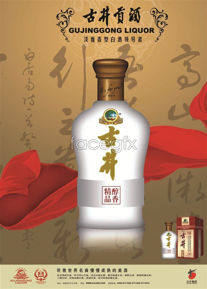 Tribute liquor Vista design posters PSD