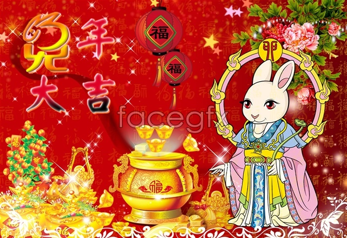 2011 happy new year Fu rabbit-greeting spring PSD
