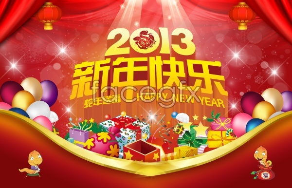 2013 snake sent blessed happy new year Festival source files PSD