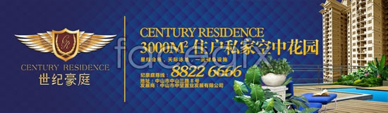 Century metropolis real estate PSD