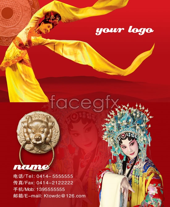 Culture of Chinese traditional opera art business card PSD design template