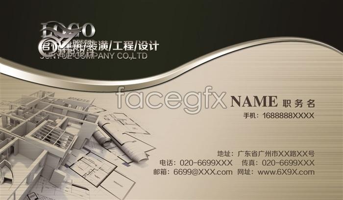 Decoration construction business card design templates PSD