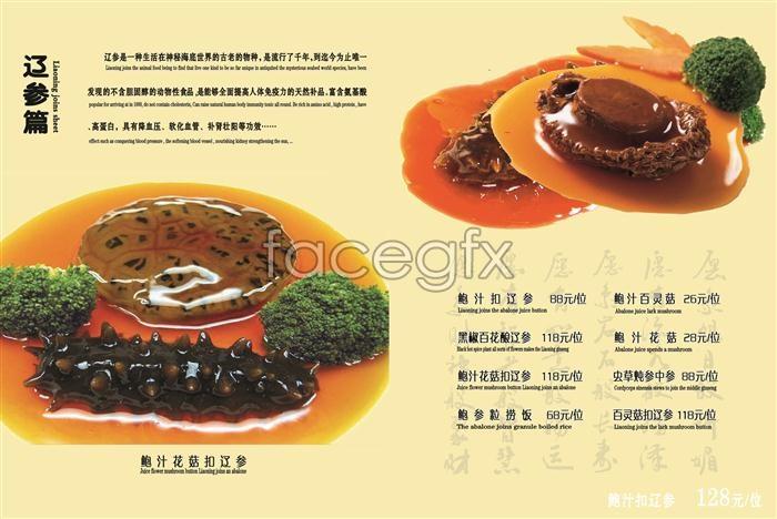 Menus recipes sea cucumber and abalone  PSD