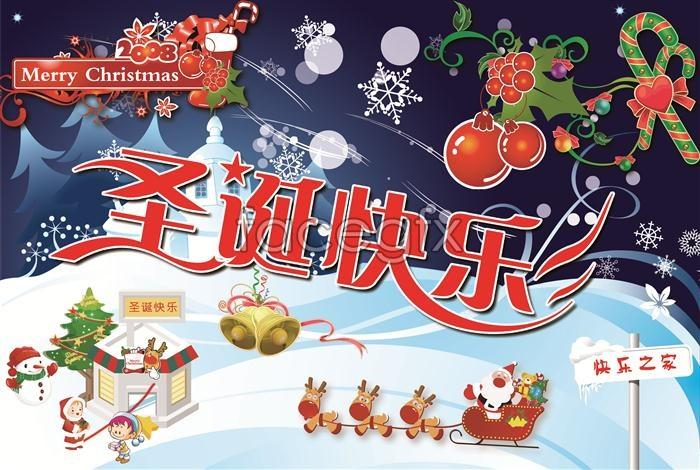 Merry Christmas greeting card snow snowmen  templates PSD