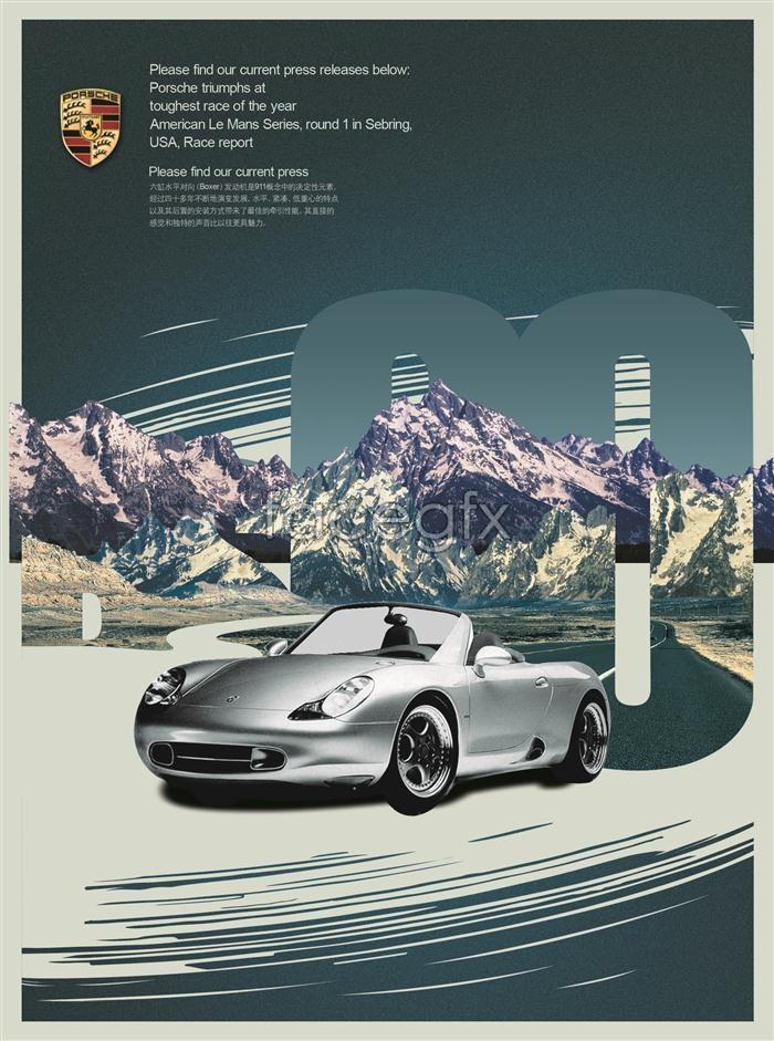 Porsche advertising series open on every snow speed PSD