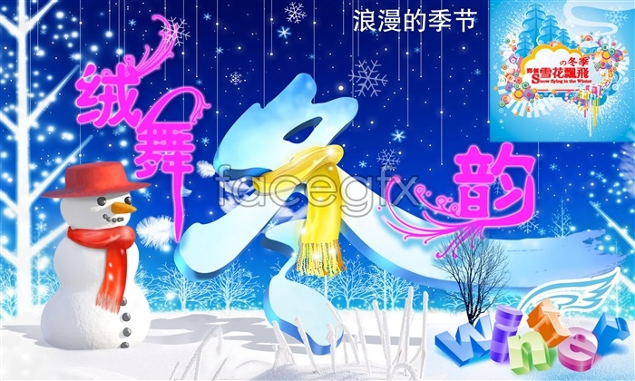 Romantic winter snowman Christmas posters abstract backgrounds PSD