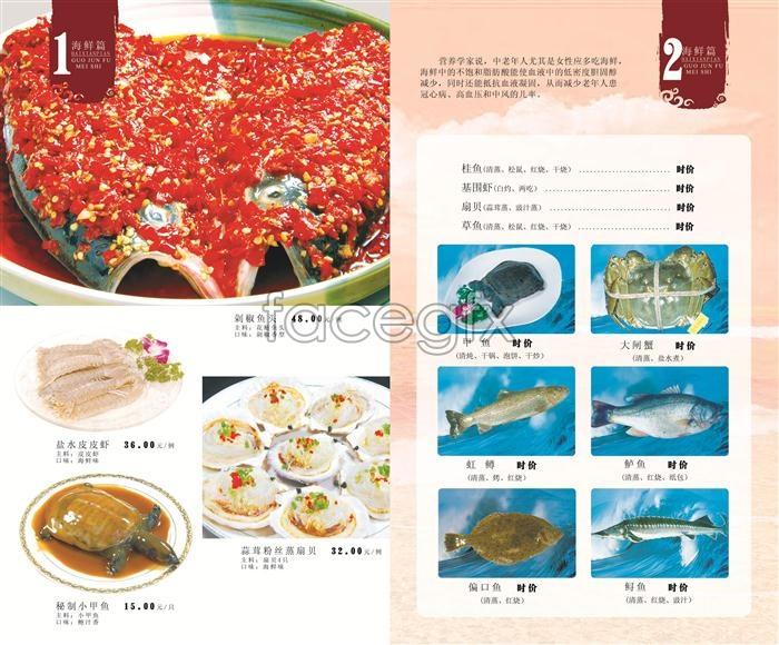 Seafood and fish head design PSD