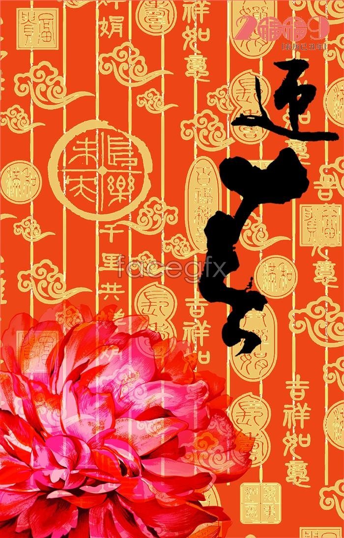 Traditional Chinese new year backgrounds PSD 2