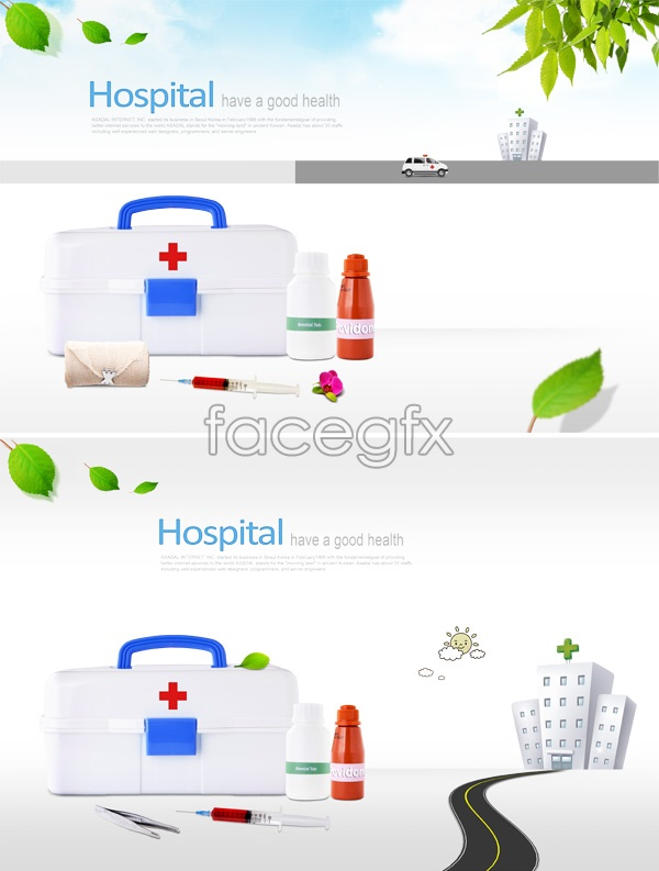 medical posters psd poster free download