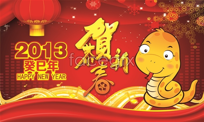 2013 new year year of the snake poster design template source file cartoon snake PSD