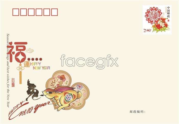 2011 spring postcard template design PSD