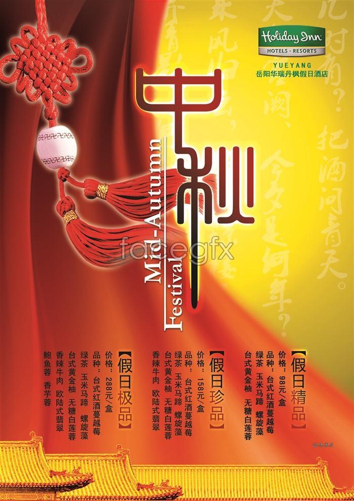 Chinese Mid-Autumn Festival theme PSD