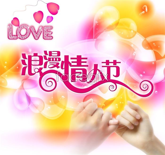 Finger Valentine PSD