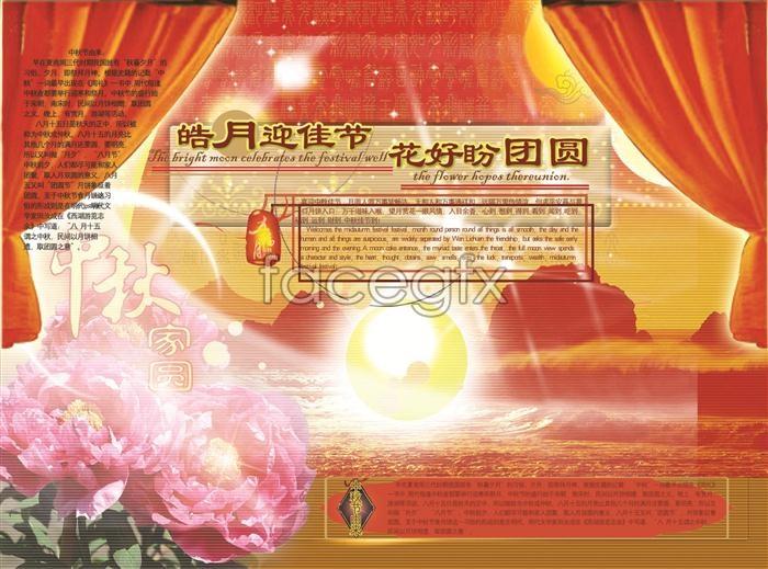Mid-autumn theme Chang PSD