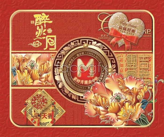 Moon Festival moon cake gift boxes Drunken Moon footage PSD