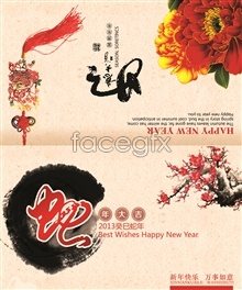 Greeting card design 2013 Chinese year of the snake style PSD