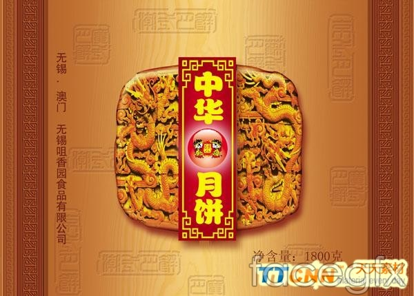 Mid-Autumn Festival mooncake gift boxes of Chinese moon cakes PSD