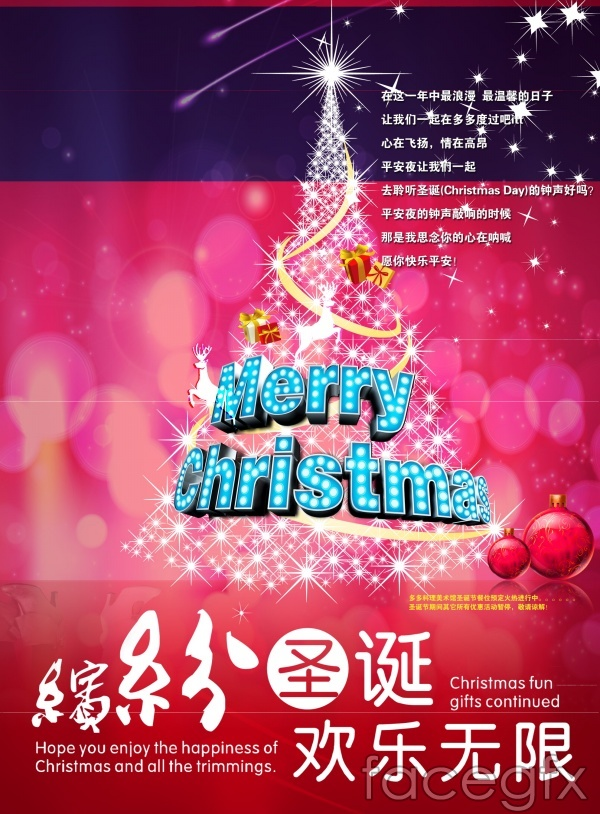 Colorful Merry Christmas posters PSD | Free download