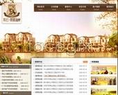 Ziyun yellow lion coast template free PSD