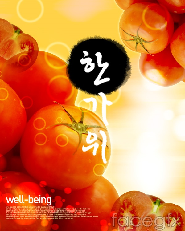 Phan Thiet Ke tomatoes fresh PSD