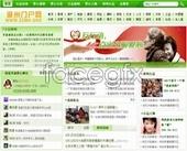 Zhangzhou portal design Web page PSD