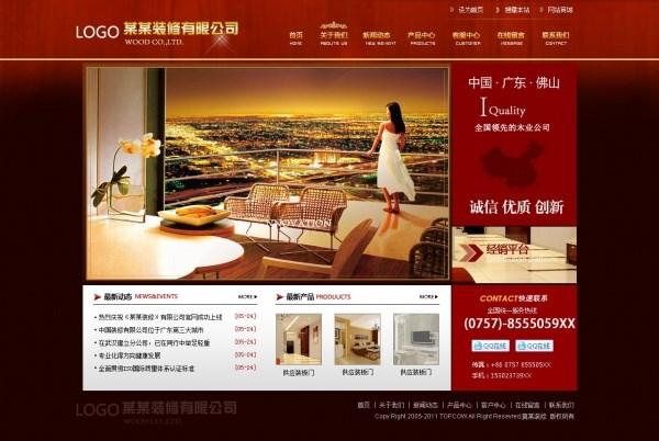 Corporate Web site design source PSD free