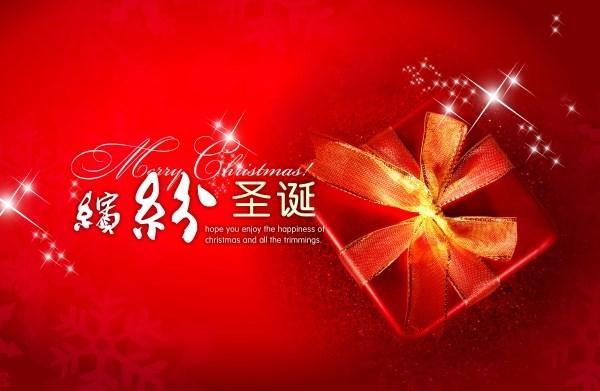 Fun Christmas poster source files PSD free