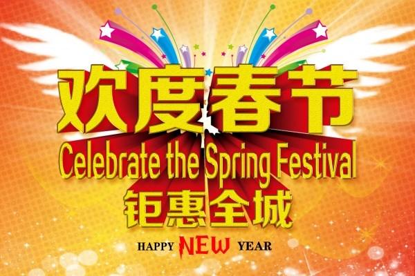 Celebrate Spring PSD poster design