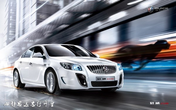 Buick Lacrosse Wei PSD poster