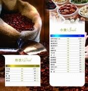 Cafe menu design template PSD