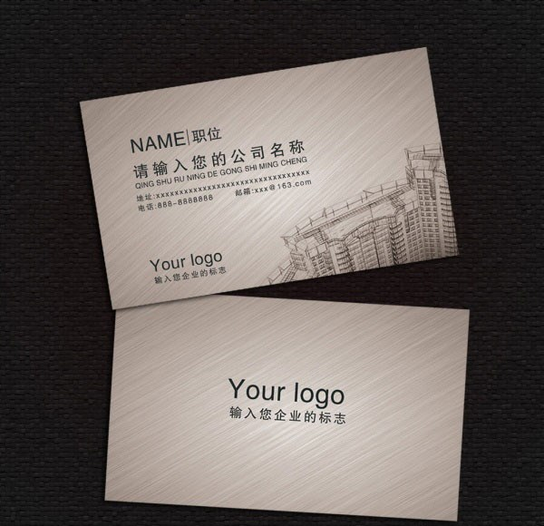 Construction business card templates design source files PSD free