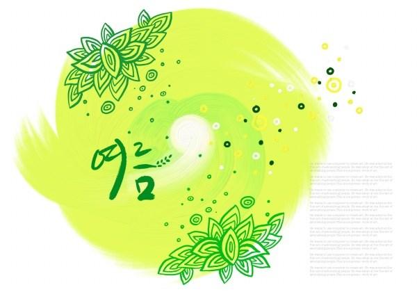 Leaves ink logo PSD design