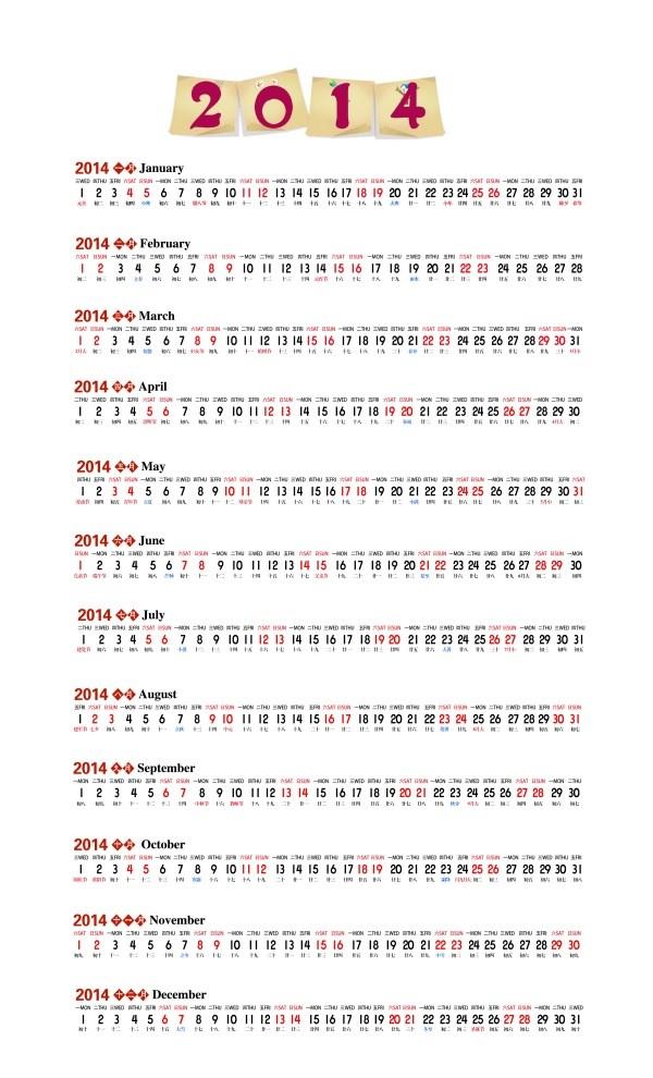 2014 calendar PSD