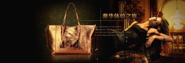 Handbag design posters PSD