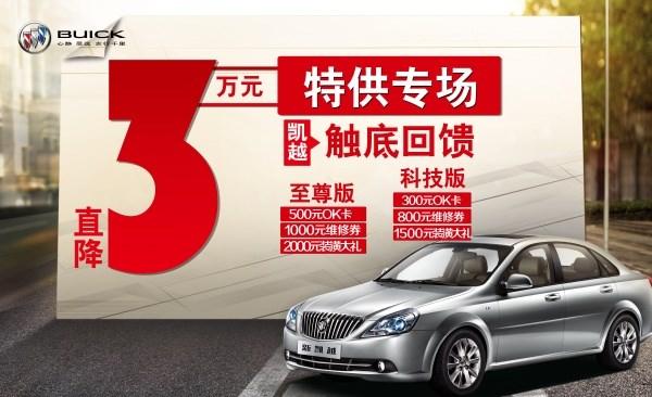 Automotive promotional poster design source files PSD free
