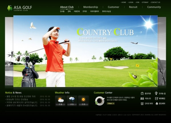 Golf Club PSD Web design
