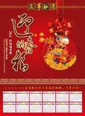 Spring North America calendar PSD template