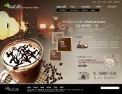 Coffee ice-cream page PSD source file