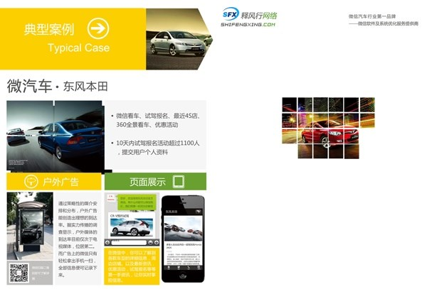 Car brochure source files PSD free