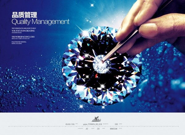 Luxury jewelry source poster design PSD free