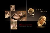Luxury jewelry PSD poster